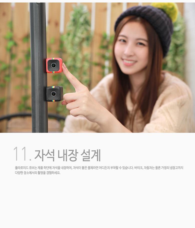 Polaroid_CUBE_23.jpg