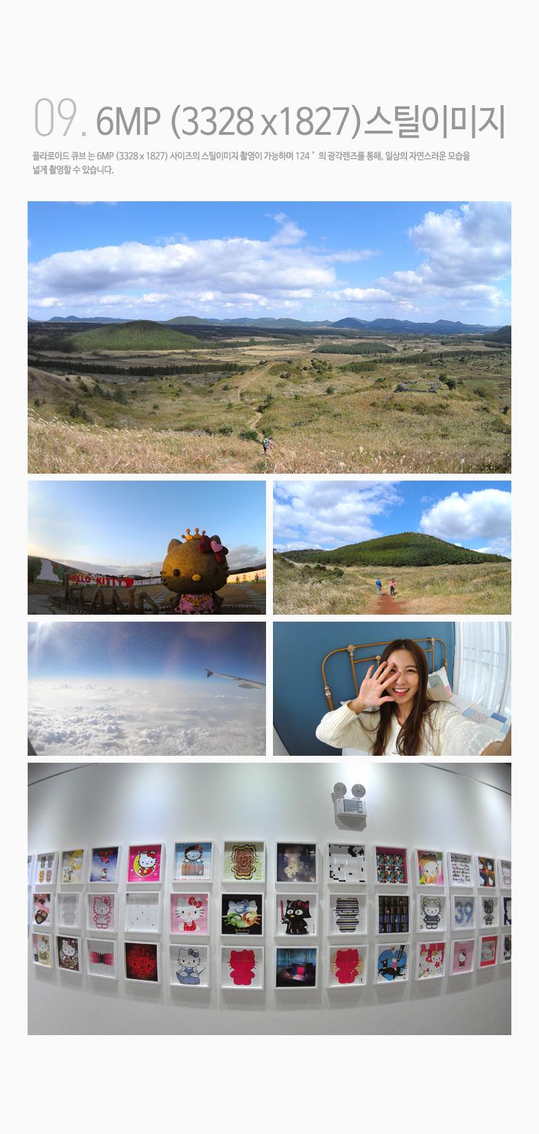 Polaroid_CUBE_19.jpg